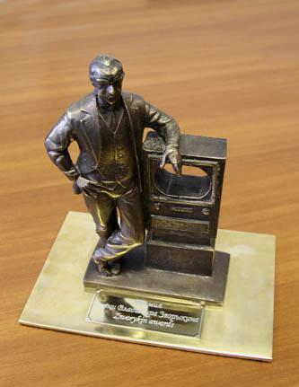 Премия имени Владимира Зворыкина  Национальной Ассоциации Телерадиовещателей (НАТ) России (2014 г.)